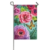 FLOWER BURST DS GARDEN FLAG Thumbnail