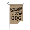 BEWARE OF DOG GARDEN FLAG Thumbnail