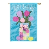 EASTER MASON JAR APPLIQUE FLAG Thumbnail