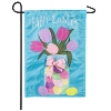 EASTER LILY APPLIQUE GARDEN FL Thumbnail